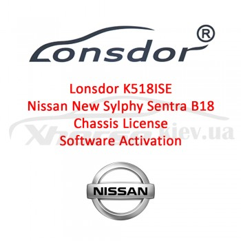 Активация Lonsdor Nissan New Sylphy Sentra B18 Chassis License Software Activation