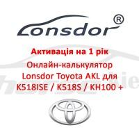 Онлайн-калькулятор Lonsdor Toyota AKL с активацией на 1 год для K518ISE / K518S / KH100 +
