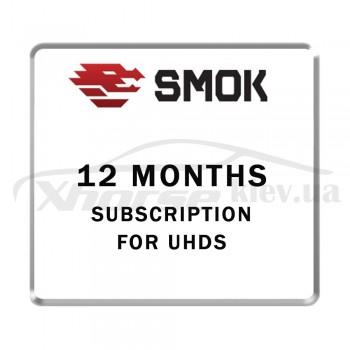 Годовая подписка 12 Months Subscription for UHDS