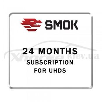 Двухлетняя подписка 24 Months Subscription for UHDS