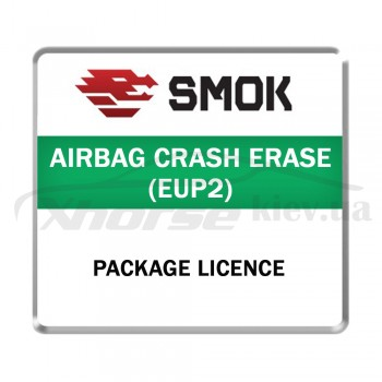 Пакет активацій AirBag Crash Erase (EUP2)