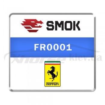 Активація FR0001 - Ferrari OBD