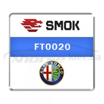 Активация FT0020 - Alfa Stelvio