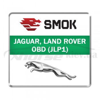 Пакет Jaguar, Land Rover OBD (JLP1)