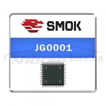 Активация JG0001 - CDC32xx Micronas