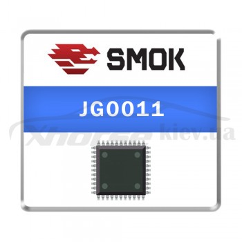Активация JG0011 - CR16