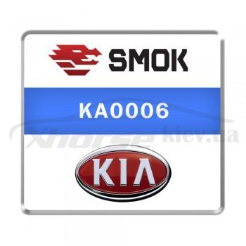 Активація KA0006 - Kia Sportage 2017 Yazaki 70F35xxx