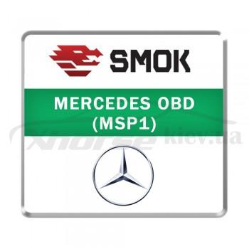Пакет Mercedes OBD (MSP1)