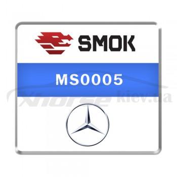 Активация MS0005 - W166/246/172/464 OBD