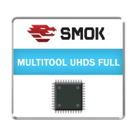 Пакет активацій Multitool UHDS FULL