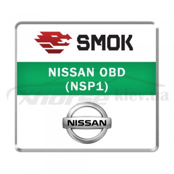 Пакет Nissan OBD (NSP1)