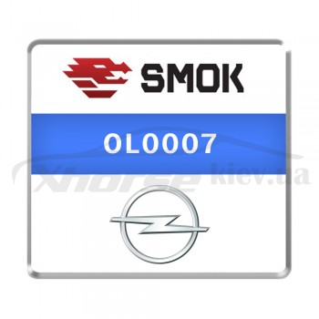 Активация OL0007 - Display Read PIN Opel OBD