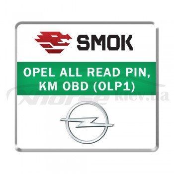 Пакет Opel All read PIN, KM OBD (OLP1)