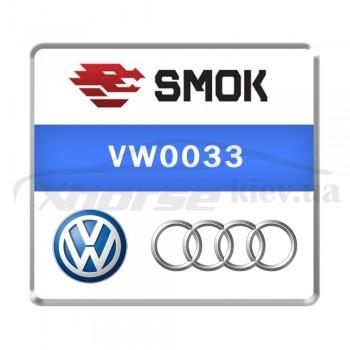Активация VW0033 - VW VDO, Continental 2014-... OBD