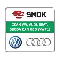 Пакет XCAN VW, Audi, Seat, Skoda CAN OBD (VWP1)