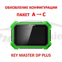 Обновление конфигурации программатора OBDSTAR Key Master DP PLUS (Пакет A-C)