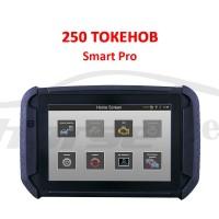 Пакет 250 токенов для программатора Smart Pro