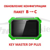 Обновление конфигурации программатора OBDStar Key Master DP PLUS (Пакет B-C)