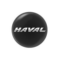 Стикер (наклейка) 14 мм Haval для автомобильного ключа